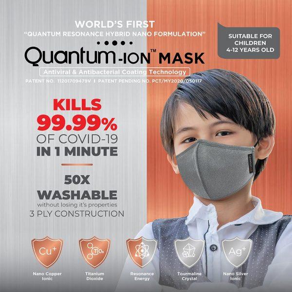Quantum-ION Kid Mask