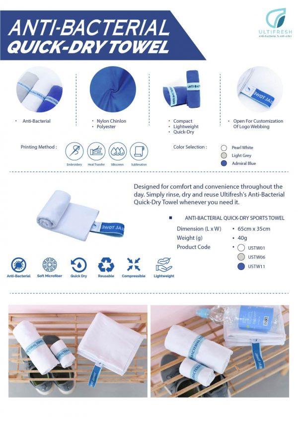 Ultifresh Anti-Bacterial Quick-Dry Bath Towel